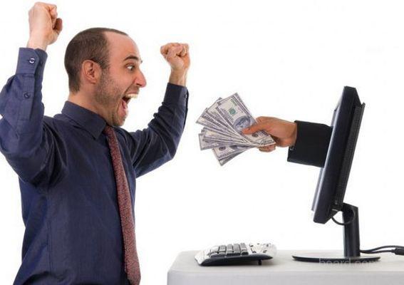 Быстро кредит онлайн Бровары