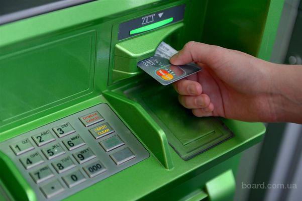 Кредитные карты по интернету Александрия