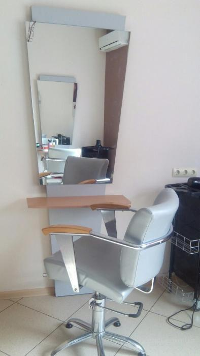Место парикмахера.