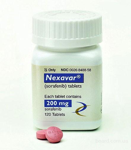 Онкопрепарат Нексавар, цена на который фиксирована,только у нас.