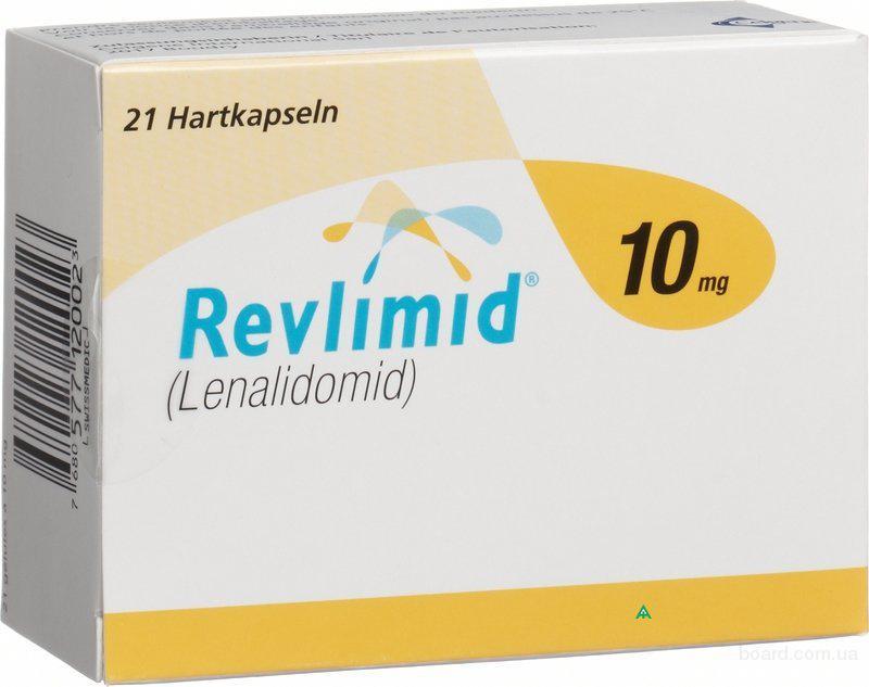 Тут можно купить Ревлимид быстро и дешево в наличии и под заказ.