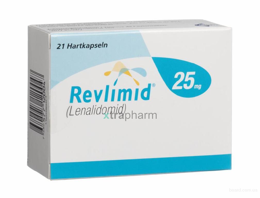 Купить Ревлимид, от лучших производителей Европы .