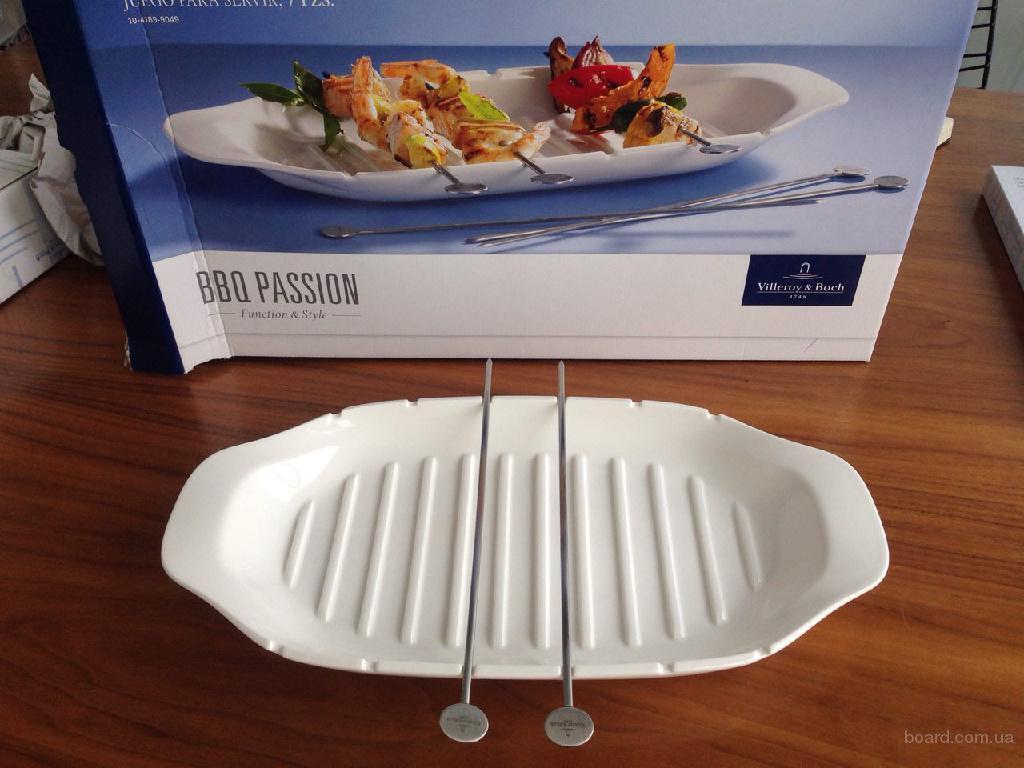 Комплект посуды для подачи шашлыков, продам по отличной цене