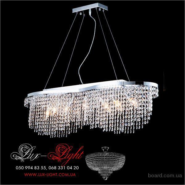 Lux-Light интернет магазин люстр, бра, светильников и приборов для промышленного освещения