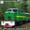 Карпатський трамвай - екскурсія для школярів