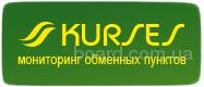 Действующий сертифицированный пункт обмена валют
