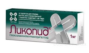 Лікопід 1мг таблетки