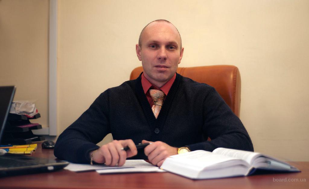 Адвокат по разводам и разделу имущества.