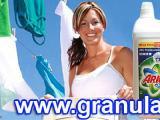 Ariel 4.9л ціна 95 грн