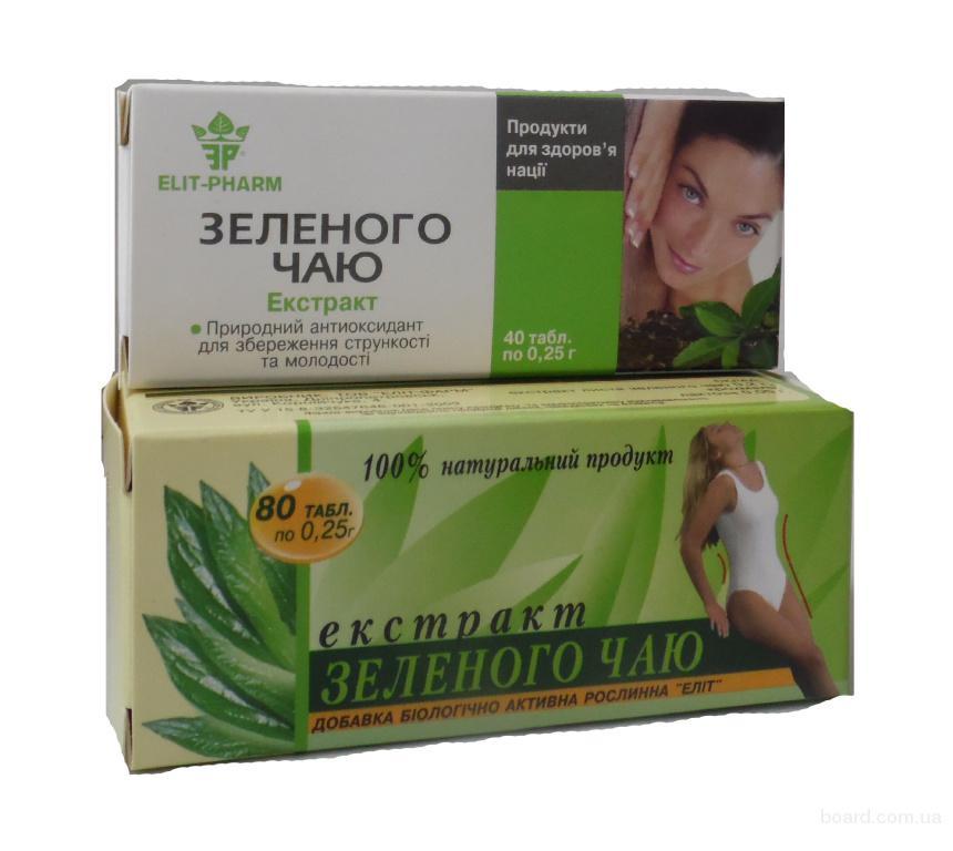 Супер-действие! Экстракт зеленого чая для снижения веса