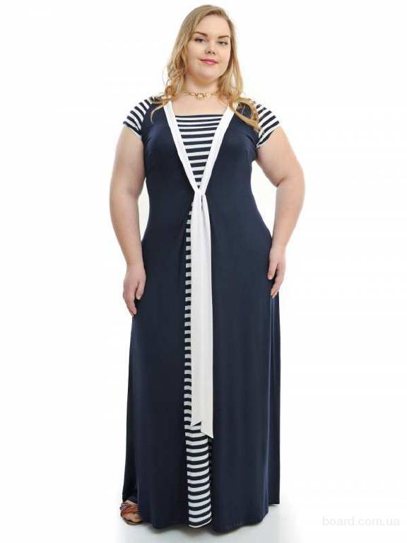 Женская элегантная одежда больших размеров