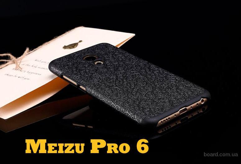 Чехлы на телефон Meizu Pro 6