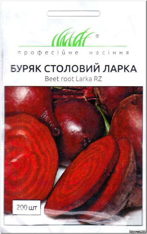 Семена свеклы Ларка - 200 семян