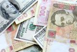 Ипотечные кредиты в Украине для всех