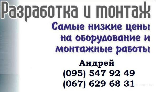 Самые низкие цены по всей Донецкой области на видеонаблюдение.