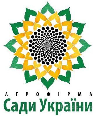 Семена озимой пшеницы от производителя в Украине