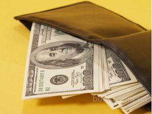 Кредит на ваши потребности от 5тыс грн
