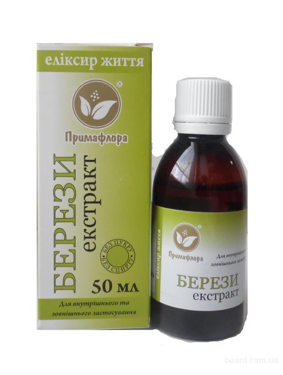 Универсальный препарат для вашего Здоровья! Экстракт Берёзы зеленый целитель