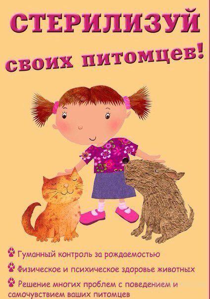 Ветеринарный врач с выездом на дом. Выезд 50 грн по территории Киева.