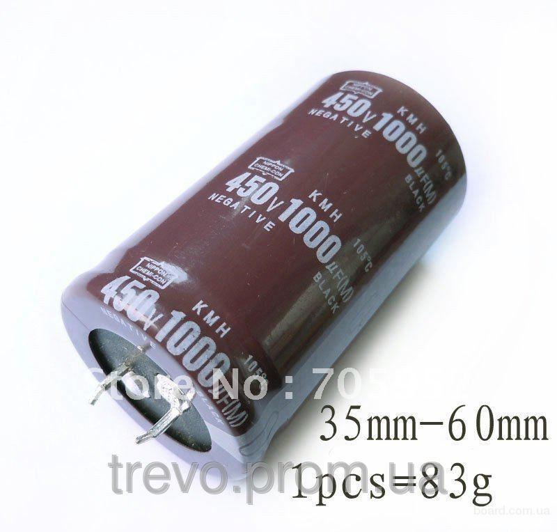 Конденсаторы 450v 1000uf