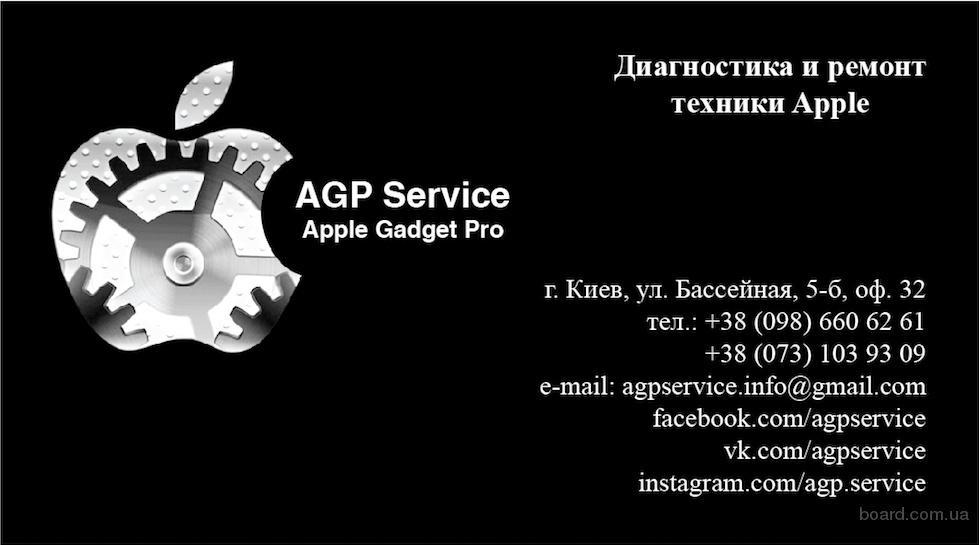 AGP Service