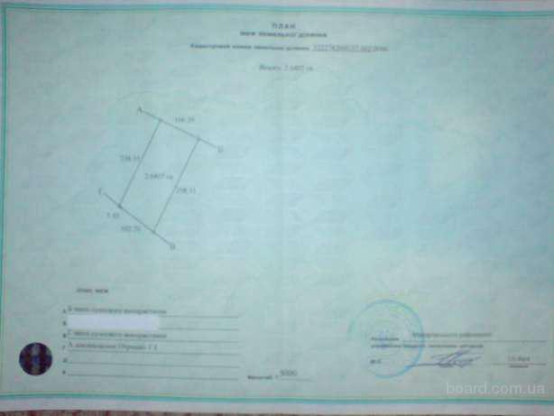 Продам землю сельскохозяйственного назначения (32 км от Киева)