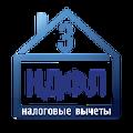 Налоговый вычет за обучение в России