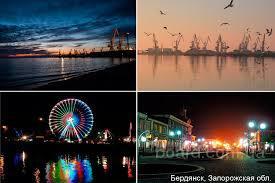 Предлагаем полезный отдых для семьи на Азовском море