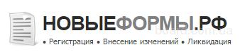 """Пошаговая инструкция по регистрации ИП на портале """"НовыеФормы"""""""