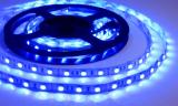 Продаются cветодиодные LED ленты и комплектующие по самым низким ценам