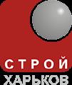 Уголь в Харькове. Низкая цена. Доставка - СтройХарьков.
