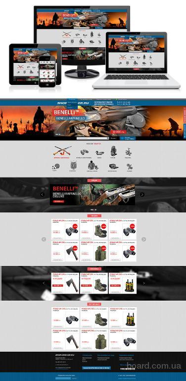 Сайт под ключ, интернет магазины, сайты новостей, графический дизайн