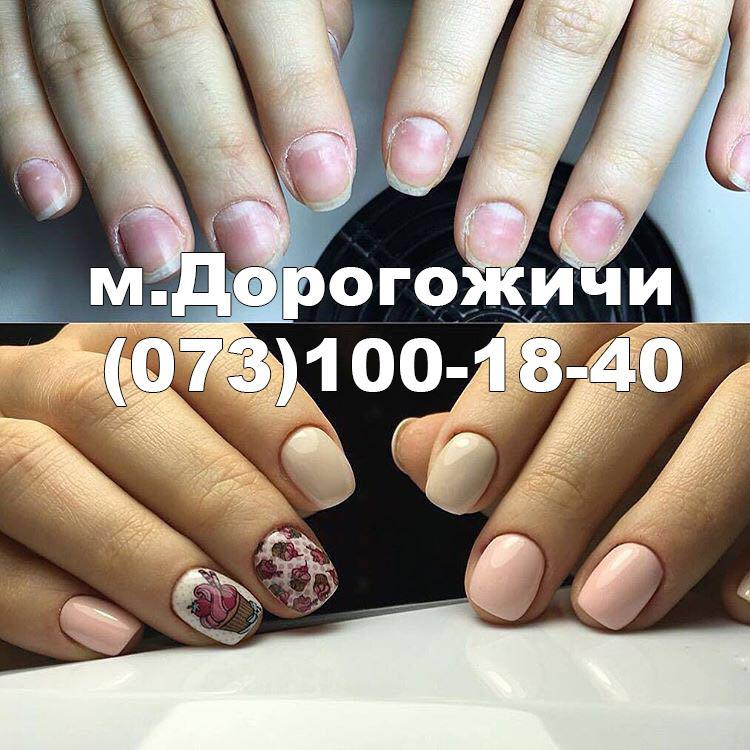 Наращивание ногтей, shellac, маникюр Киев м. Дорогожичи