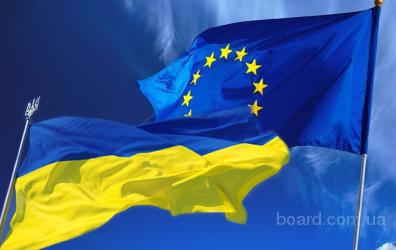 помощ у получении гражданства евросоюза и другие страни