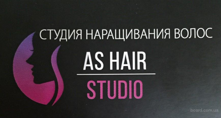 Наращивание волос в Киеве \ Нарощування волосся Київ