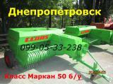 Пресс-подборщик тюковый Claas Markant 50 б.у