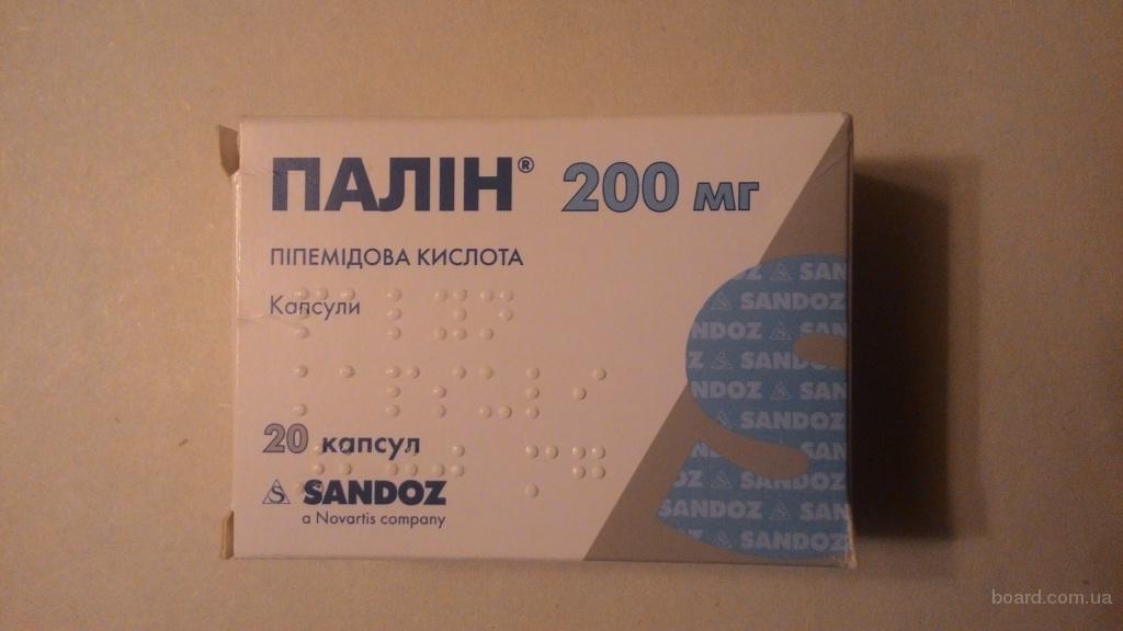 Продам Палин 200мг Sandoz