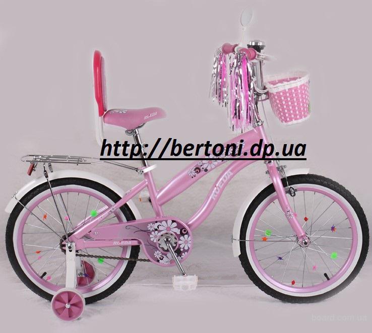 Велосипед двухколесный Rueda 03-A 20