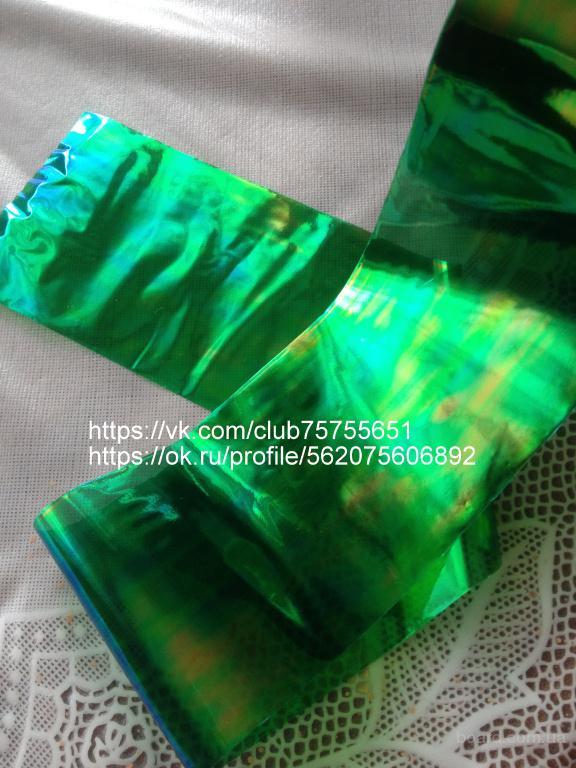 Фольга эффект битое стекло