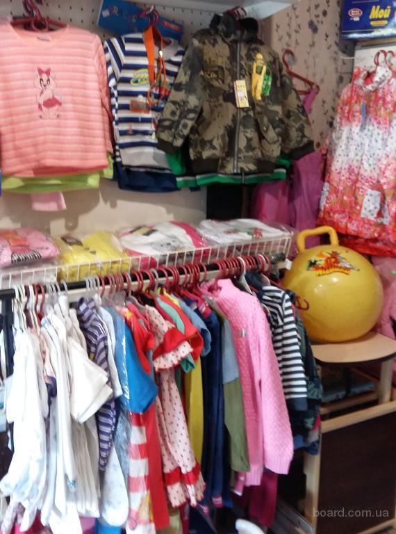 В связи с закрытием магазина распродаю остатки детско одежды.