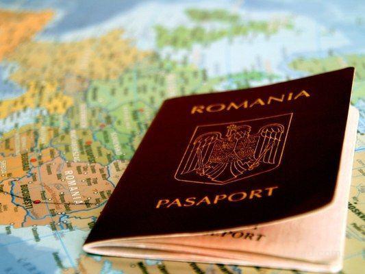 Гражданство Румынии, помощь в оформлении документов, Шенген визы
