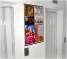 Реклама в Домах