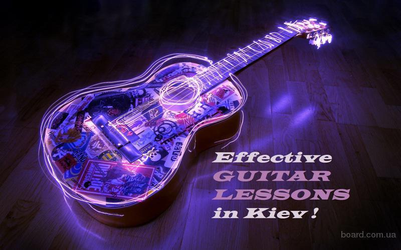 Уроки гитары Нивки