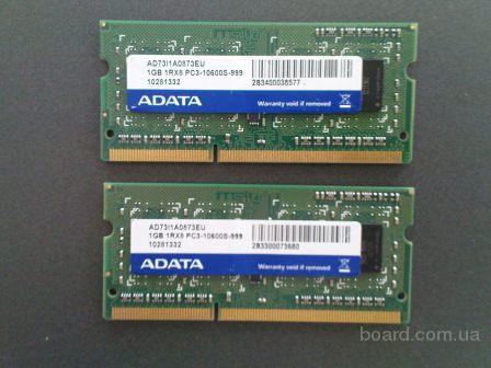 Продам DDR3 для ноутбуков и стационарных ПК с SO DIM разъёмом озу
