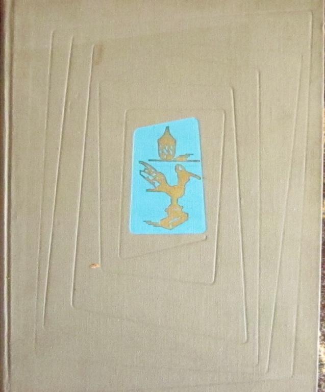 Искусство стран и народов мира: Краткая художественная энциклопедия. Том 4. Руанда и Бурунди - Филиппины.