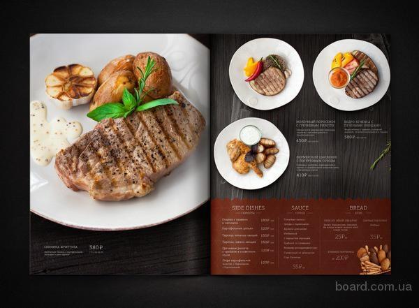Разработка и дизайн меню ресторанов,баров,кафе