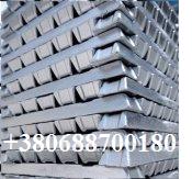 На експорт  алюміній первинний.