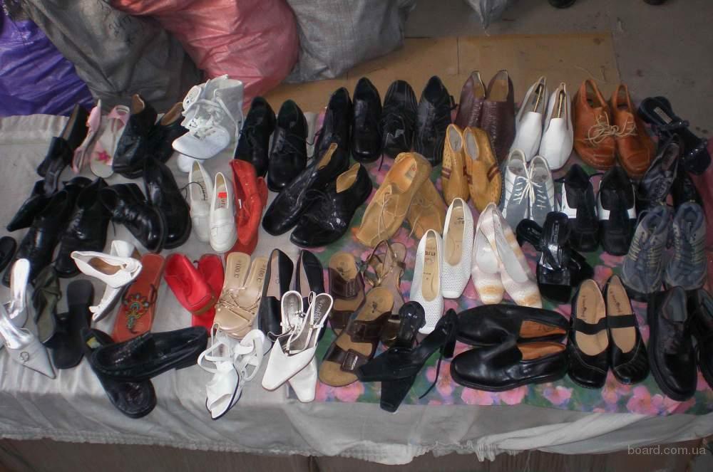 Продам взуття секонд хенд.