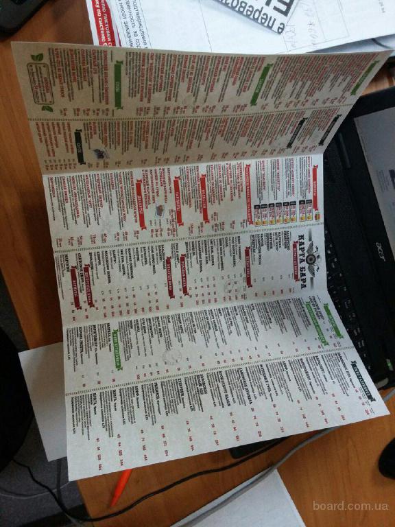 Печать меню. Разработка меню в Днепропетровске.