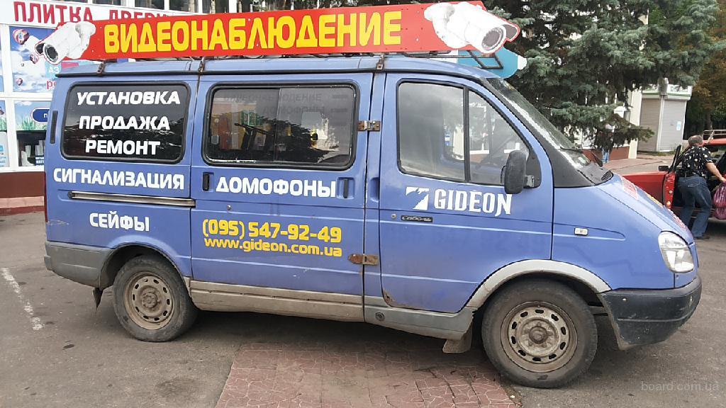 Установка систем безопасности по области.